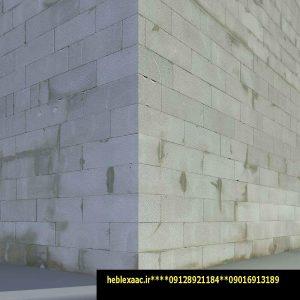 نمونه ساختمان بلوک هبلکس