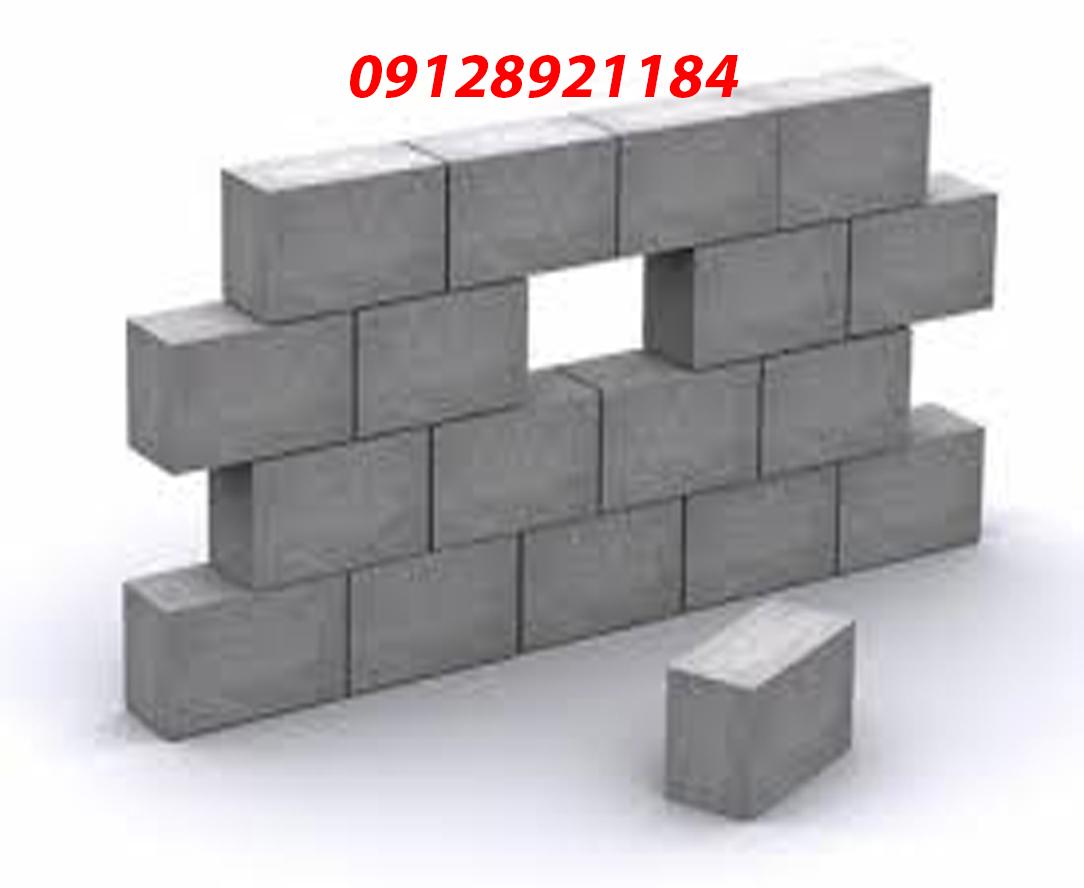 بتن های سبک ساختمانی