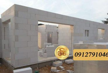 سازه های بتنی وفولادی