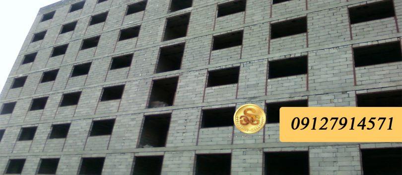 بلوک های سبک ساختمانی